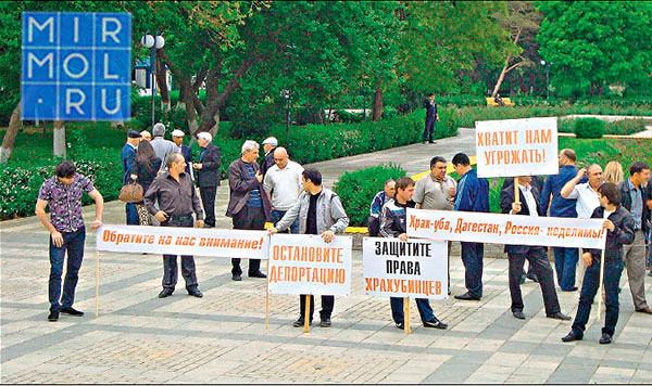 Минстрой выделит 210млнрублей напереезд дагестанцев изАзербайджана