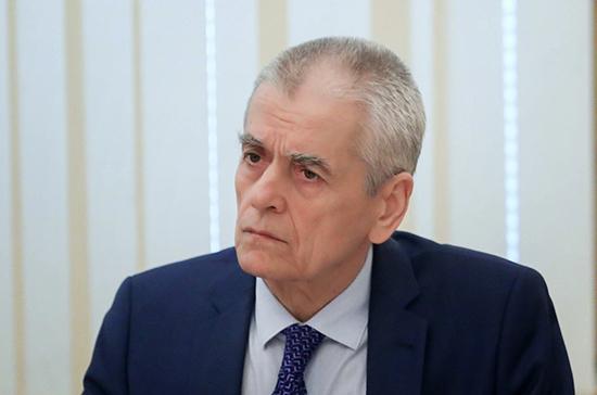 Онищенко объяснил опасность новых ограничений