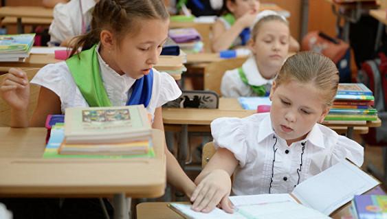 200 школ планируют построить вПодмосковье доконца 2020г.