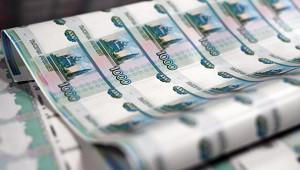 Россиянам посоветовали вложить деньги вколлективные инвестиции