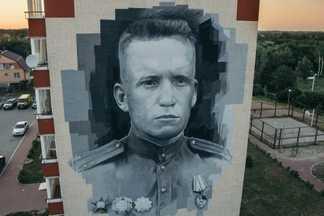 Вгороде Мамоново Калининградской области появился 17-метровый портрет уроженца Сокольского района Николая Мамонова