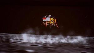 Китай посадил аппарат наЛуну