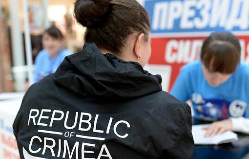 Французский политик призвал власти страны признать Крым российским