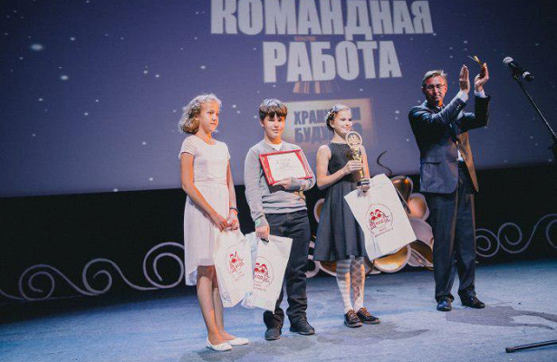 Приз вноминации «Лучшая командная работа» фестиваля «Хранители будущего» отправился вХорошевку