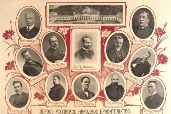 Ктовозглавлял Февральскую революцию вРоссии
