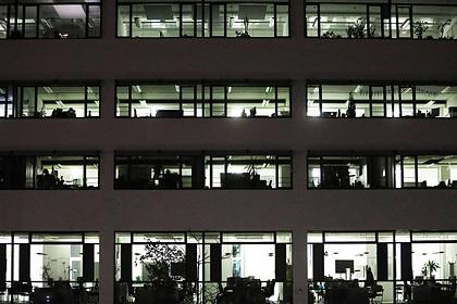 Большинство офисных работников согласились работать надень меньше
