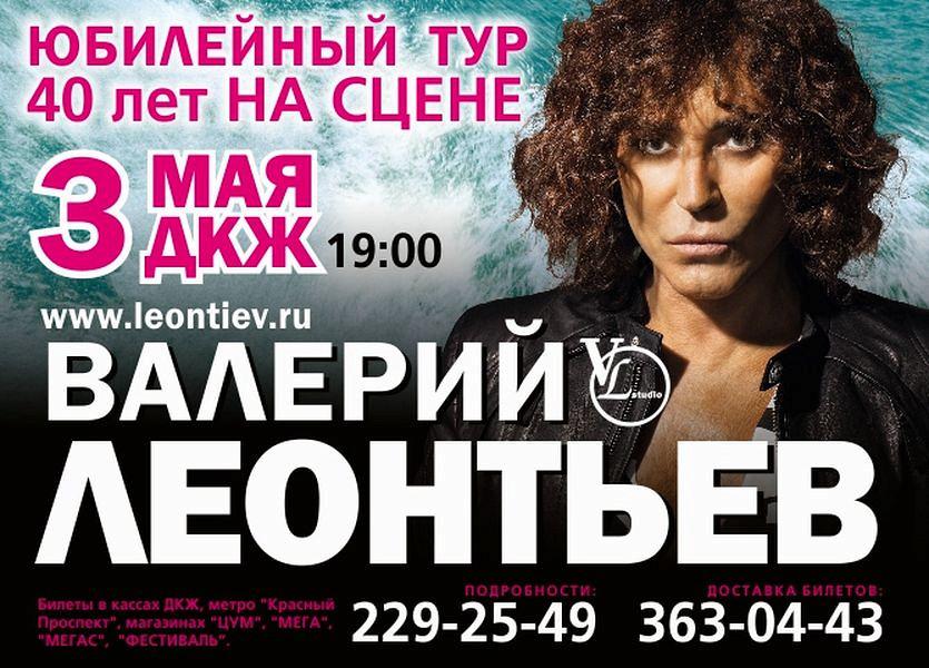 купить билеты дкж новосибирск