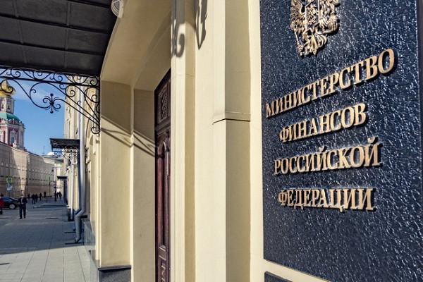 В самой холодной точке России построят международный курорт за 1,5 млрд рублей