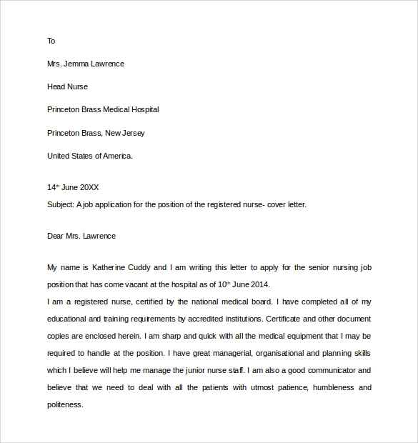 Essay cover letter sample