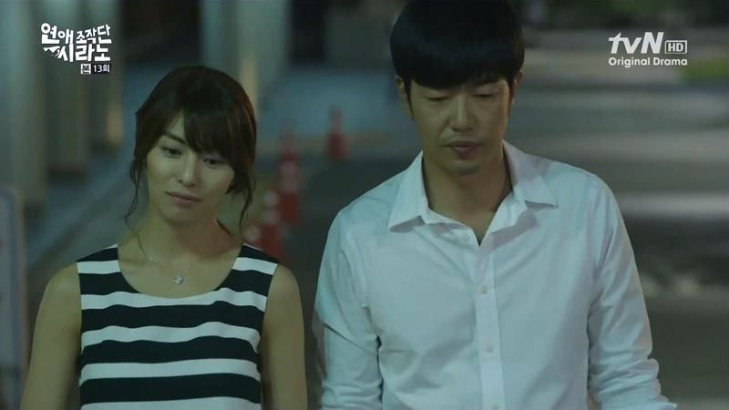 Marriage not dating watch online drama crazy
