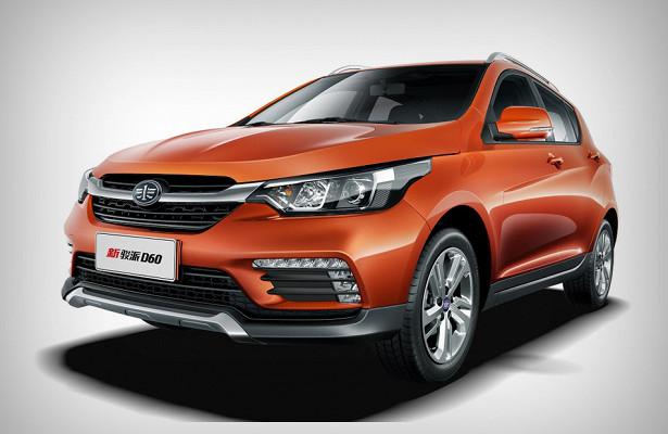 Китайский конкурент Lada Xray приедет вРоссию сновыми бамперами идругим мотором