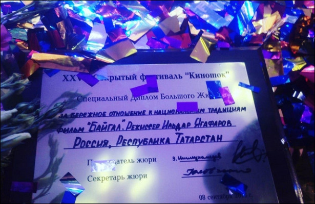 Фильм режиссёра изТатарстана получил награду на«Киношоке»