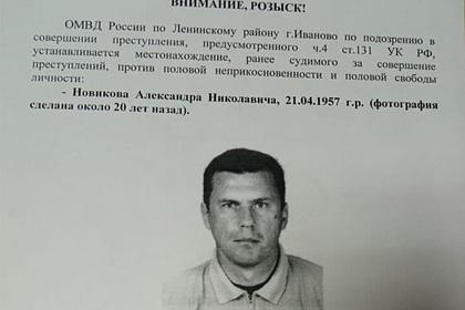Сбежавший изроссийской психбольницы сексуальный маньяк изнасиловал новую жертву
