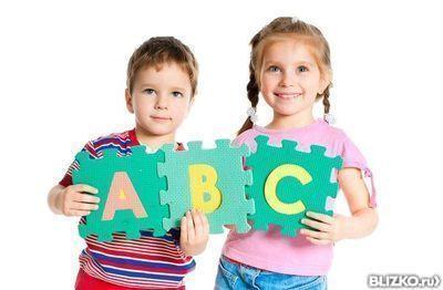 интернет магазин игрушек для детей персонажи star words