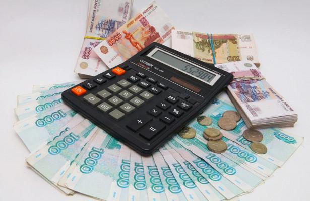 Рэнкинг региональных банков на1мая2019 года