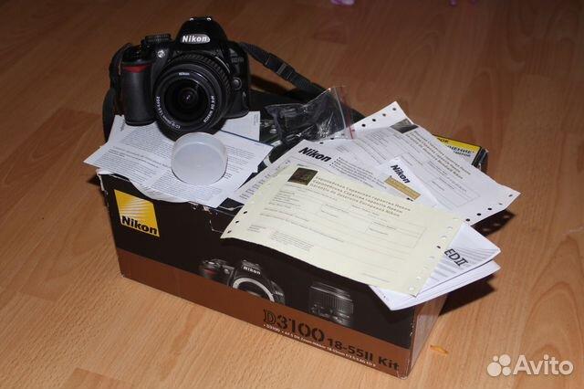Nikon D3100 user manual - Download Free Manuals