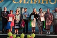 Наберегу Школьного озера прошел День Силино