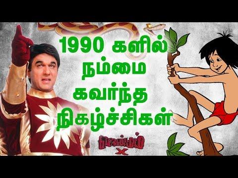Veeda Tamil Serial - applications-wellness6