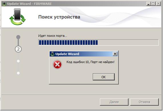 Software Informer - 3G Modem Manager