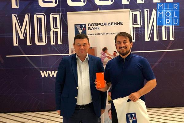 «Заэтиролики меня благодарят дагестанцы»: Исрафил Исрафилов выиграл вконкурсе «Россия— мояистория»