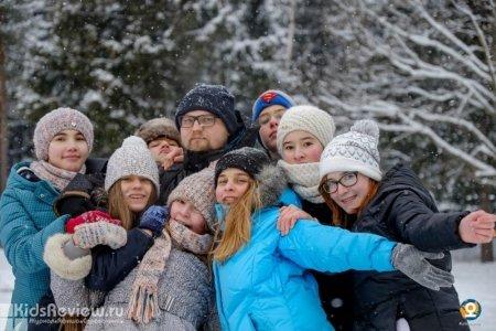 детские пособия для малоимущей семьи г. магнитогорск
