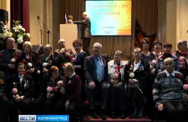 ВСлавске прошел юбилейный слёт ветеранов