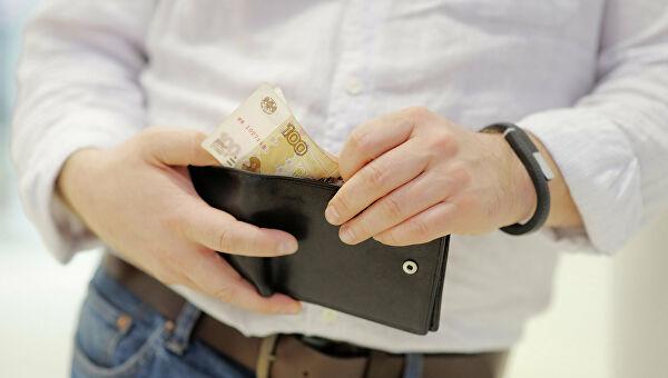 Экономист предрек повышение подоходного налога вРоссии