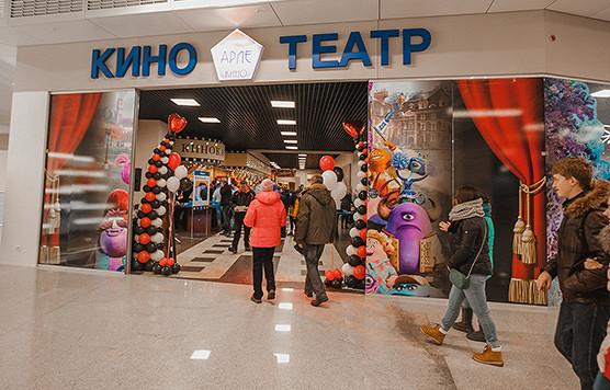 кинотеатр россия нижний новгород купить билеты