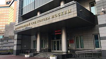 Судпостановил арестовать имущество экс-топов ОБПИ врамках иска АСВна1,7млрд рублей