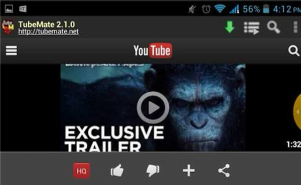 Download TubeMate YouTube Downloader APK For Android