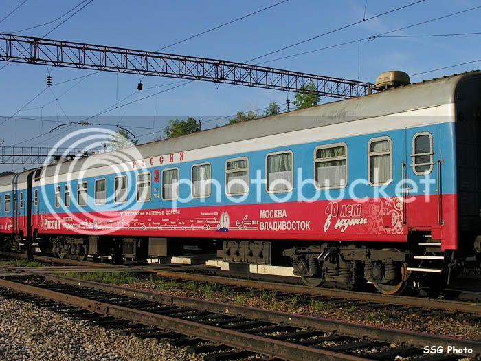 Билет поезд москва владивосток