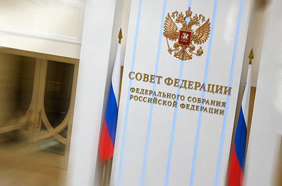 ВСовете Федерации надеются, чтопрезидентские выборы вМолдавии пройдут спокойно