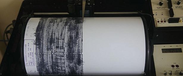 НаТайване произошло землетрясение магнитудой 4,9балла