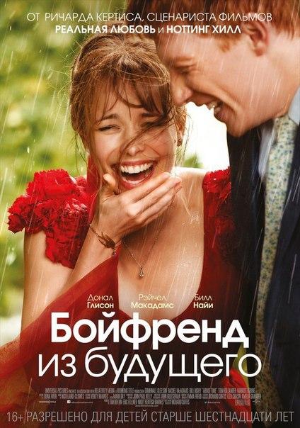 Romance film - Wikipedia