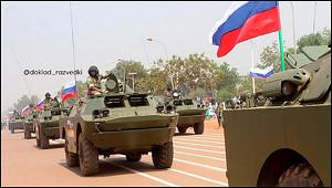 ВАфрике заметили бронетехнику подфлагом РФ