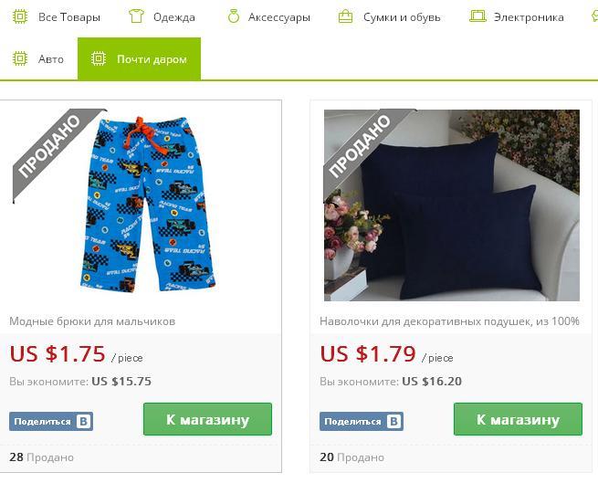 Хороший магазин мужской одежды в алиэкспресс