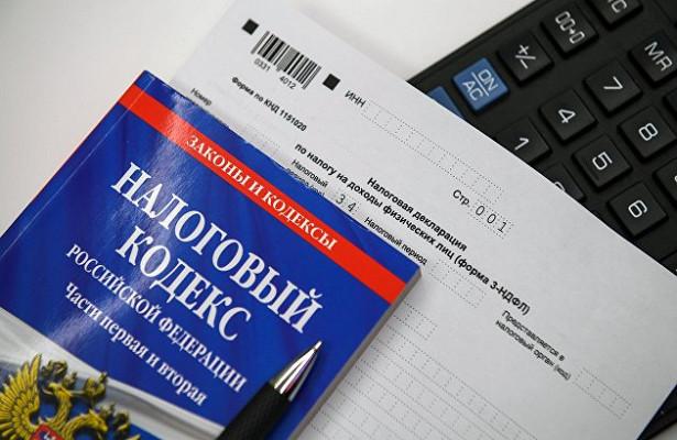 ВГосдуме разработали законопроект обувеличении социального налогового вычета вдвараза