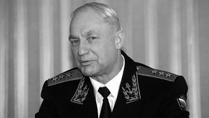 Скончался экс-главком ВМФРоссии адмирал флота Феликс Громов