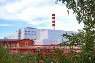 Михайловский ГОКнагражден поитогам Года экологии вКурской области