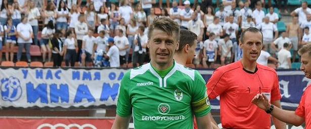 Футболист РФпожизненно отстранен отфутбола