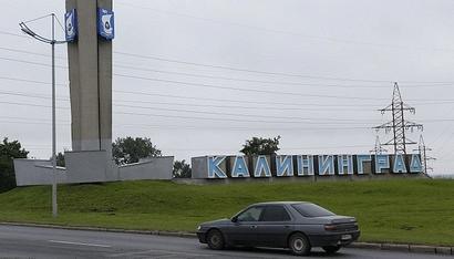 Вминтуризма рассказали, сколько ожидают туристов наЧМ-2018 вКалининграде