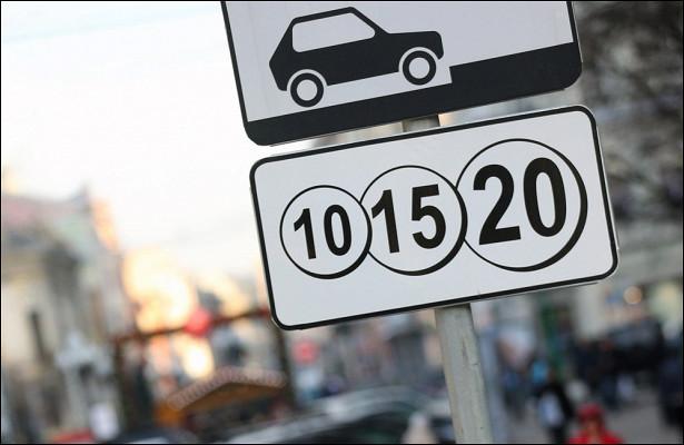 Встолице появятся новые парковочные места