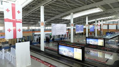 Грузия открывает воздушную границу ещедлячетырёх стран