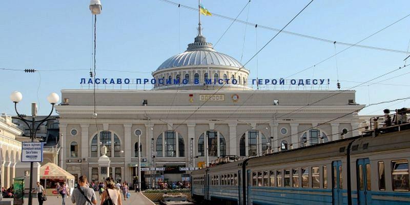 Хмельницкий  Расписание поездов  Расписание по станции