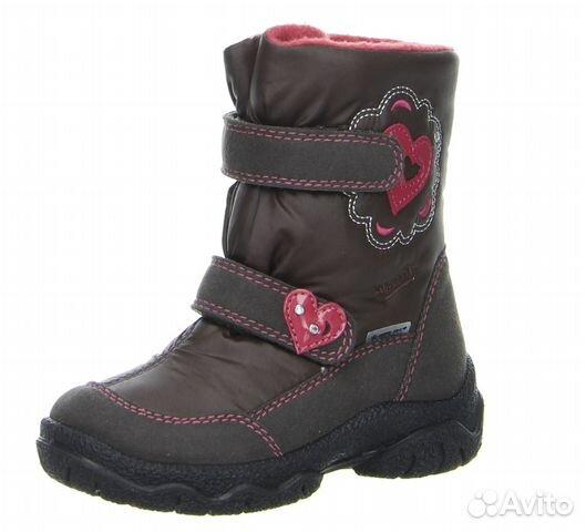 Детская обувь superfit где купить в москве