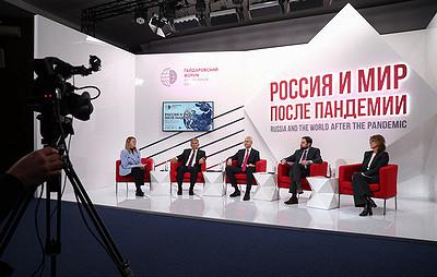 Эксперты взавершающий день Гайдаровского форума обсудили будущее после пандемии