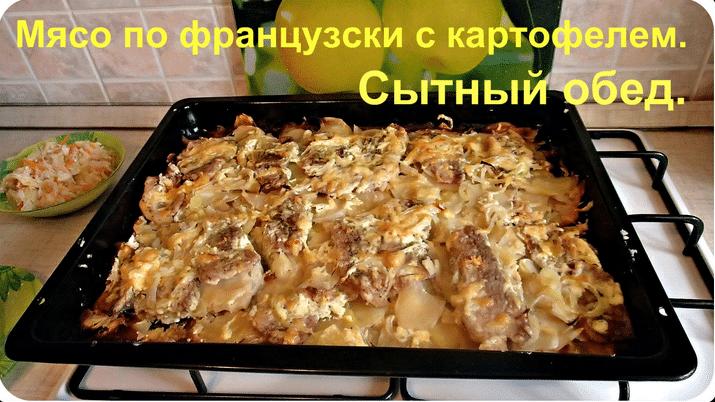 Быстро и просто приготовить говядину рецепт с фото