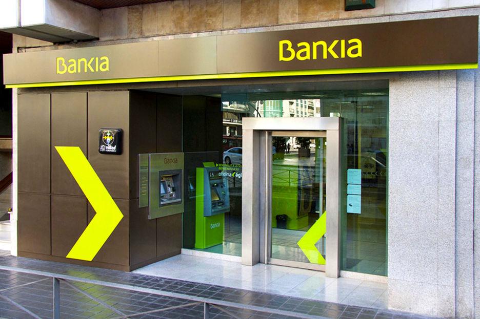 Банки недвижимость испании