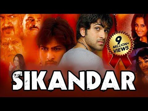 Drishyam (2015 film) Full Movie Watch Online