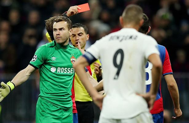 Странное удаление Акинфеева иеще3момента, сделавшие победу ЦСКА над«Реалом» незабываемой